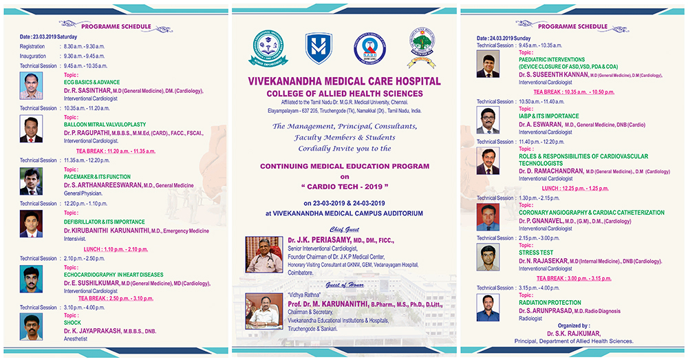 Vivekanandha Allied Health Science